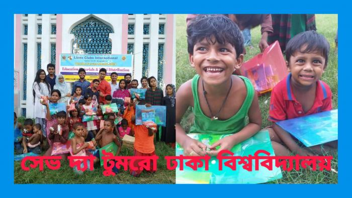 করোনা মোকাবেলায় বিদ্যানন্দ,স্মাইল ,টুমরো,সঙ্গে আছি 'র বিভিন্ন উদ্যোগ