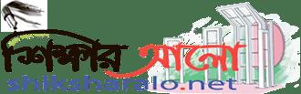 Shikshar Alo